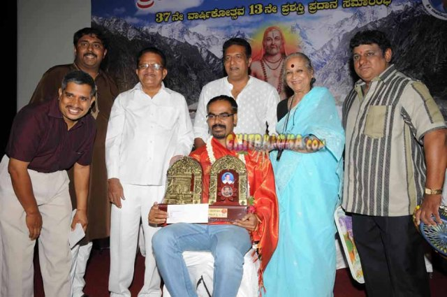 13th Raghavendra Chitravani Awards Image