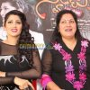 Sweety Movie Launch Image