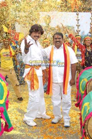 Channa Movie Image