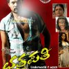 Chatrapathi Movie Image