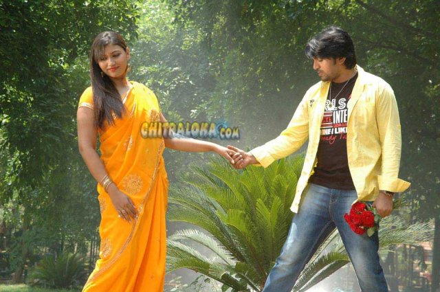 Paaru I Love You Movie Image