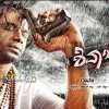 Shivajinagara Movie Design Image