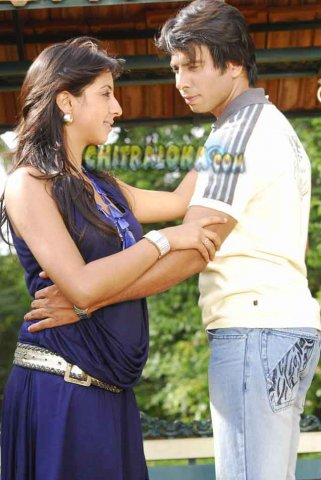 Shloka Movie Image