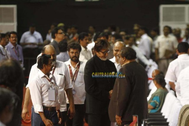 Centenary Function Final Day Image