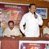 Chitraloka 17th Birthday Celebration Image