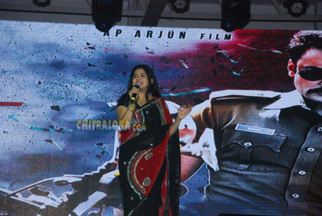 Airavatha Audio Released Image