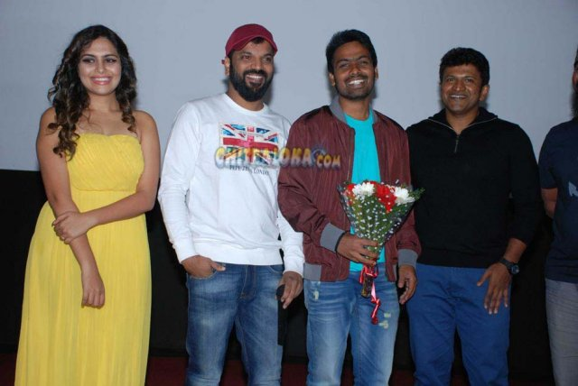 Chambal Teaser Launch Image