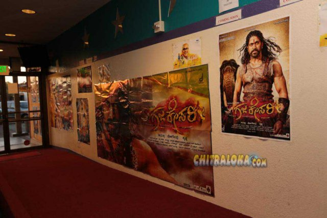 Gajakesari In USA Images - Exclusive