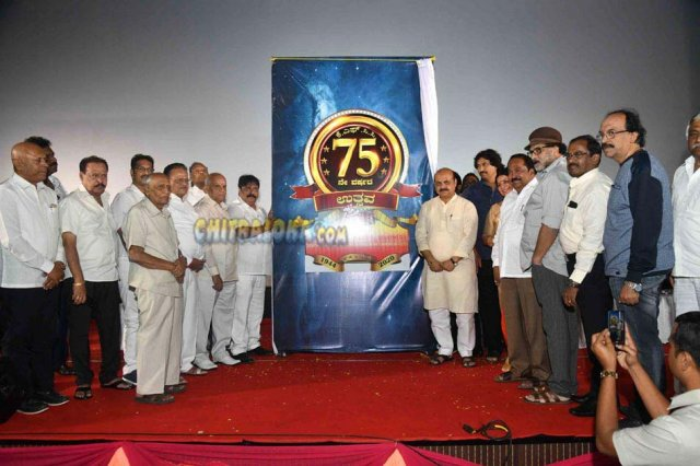KFCC 75 Years Celebrations and Logo Launch Image