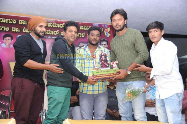 Mufti 50 Days Celebration Image