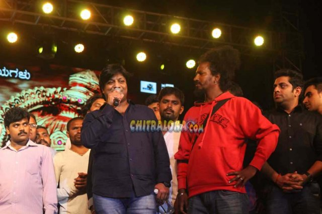 Naagarahaavu Teaser Launch Images