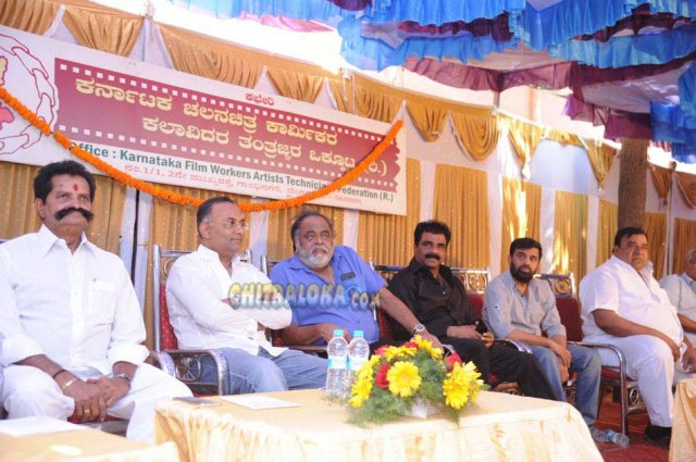 Okuta - Karnataka Film Artists Workers Federation Function Image