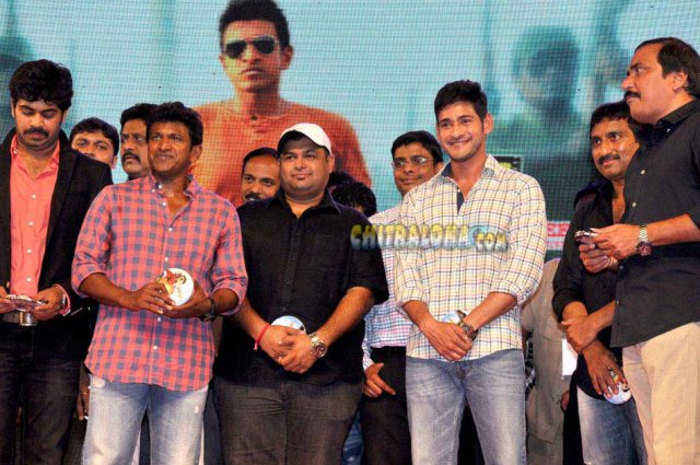 Powerstar Audio Released Image