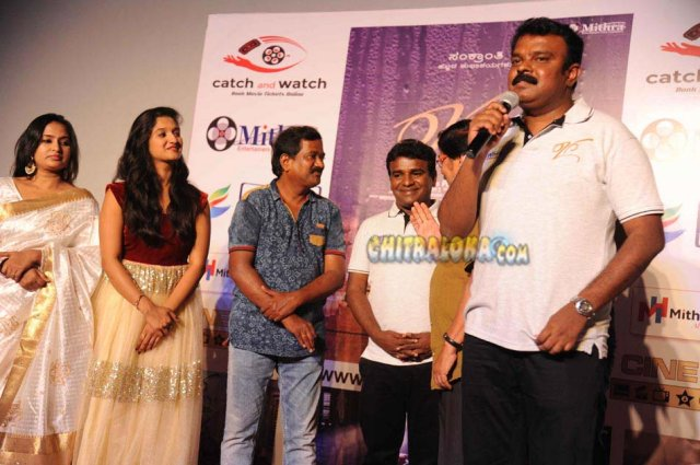 Raaga Trailer Launch Gallery