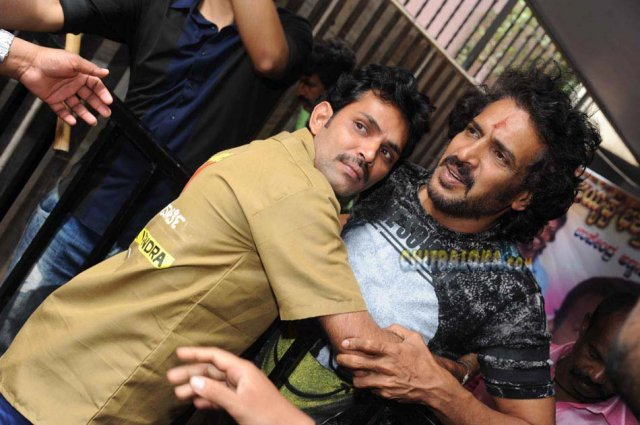 Upendra Birthday Celebrations 2017 Image