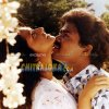 Kaveri Theradalli Movie Kissing Image