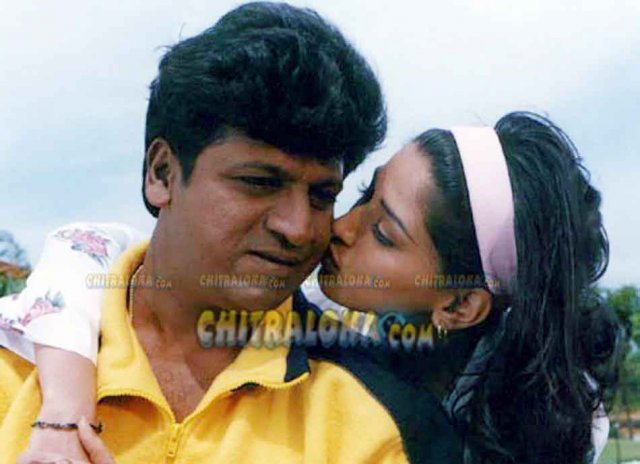 Preetse Movie Kissing Image