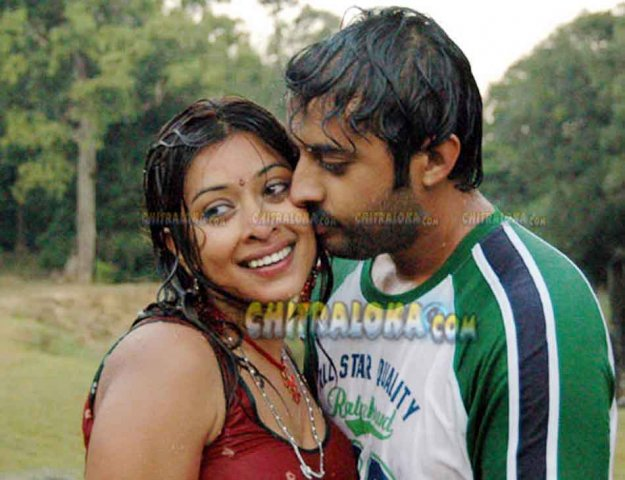 Varshadare Movie Kissing Image