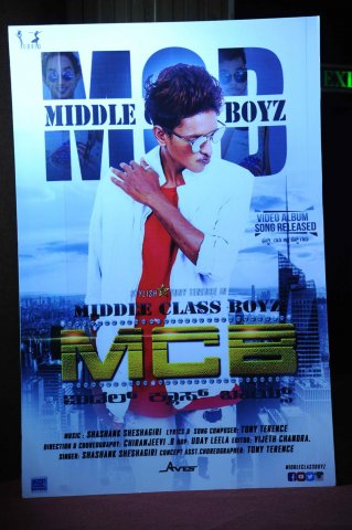Middle Class Boys Video Album Launch Image