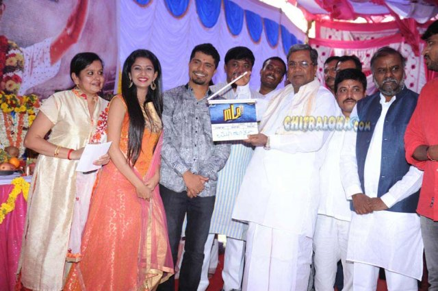 MLA Launch Image