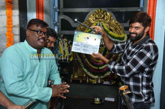 Ombattane Dikku Mpvie Launch Image
