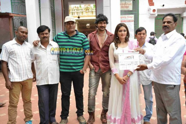 Onti Movie Launch Image