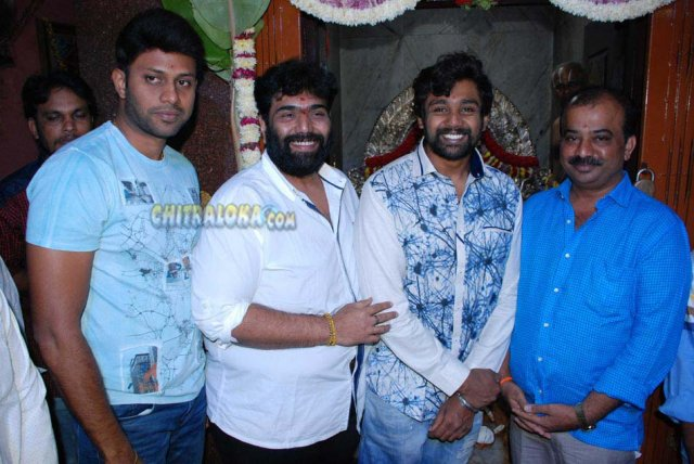 Pogaru Launch Image