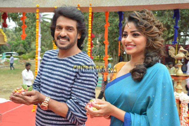 Upendra, Rachitha Ram Movie Launch Gallery