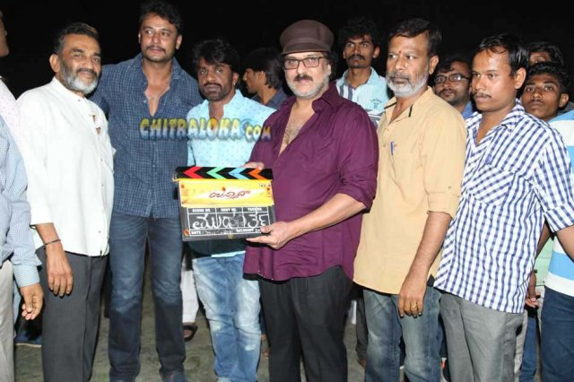 Ustad Movie Launch Image