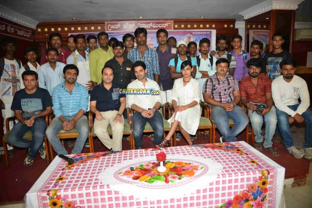 1st Rank Raju Movie Pressmeet Gallery