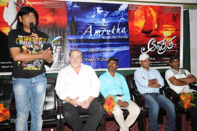 Amrutha Movie Pressmeet Gallery