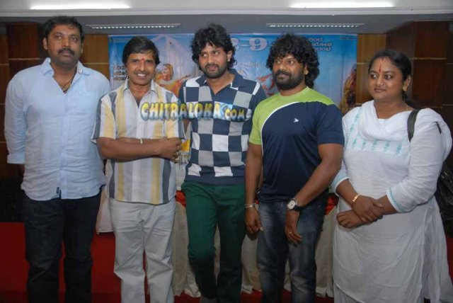 Appayyam Movie Pressmeet Gallery