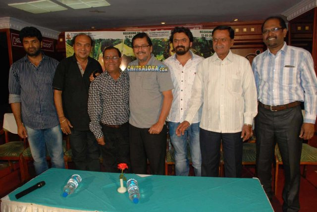 Banavasi Movie Pressmeet Gallery