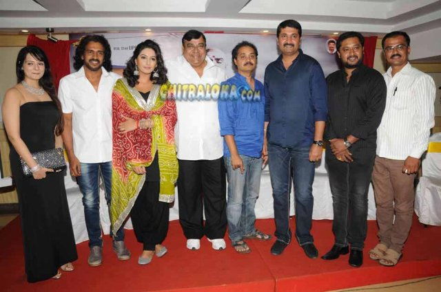 Basavanna Movie Pressmeet Gallery