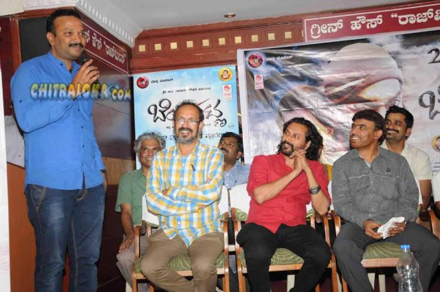 Benk Patna Movie Pressmeet Gallery