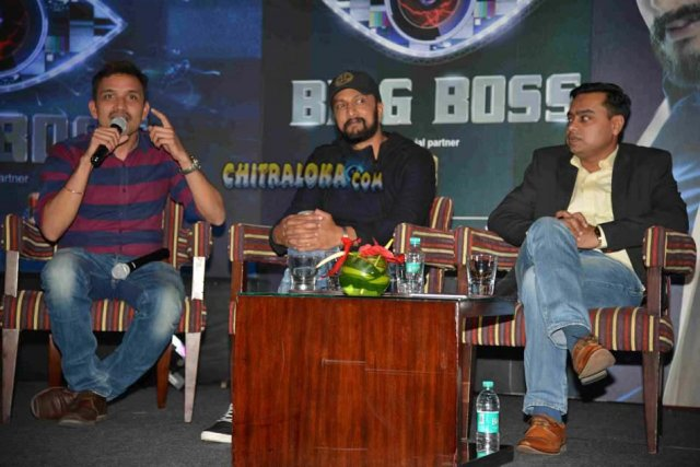 Big Boss 4 PressMeet Gallery