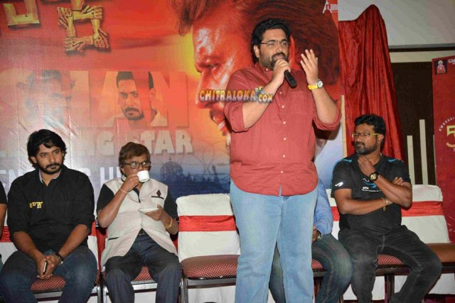 Chouka SuccessMeet Gallery
