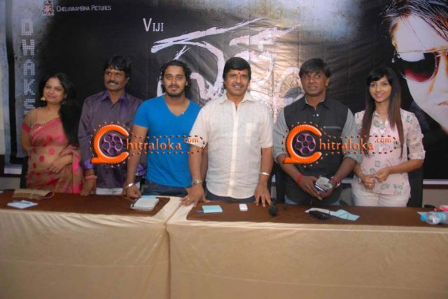 Daksha Movie Pressmeet Gallery