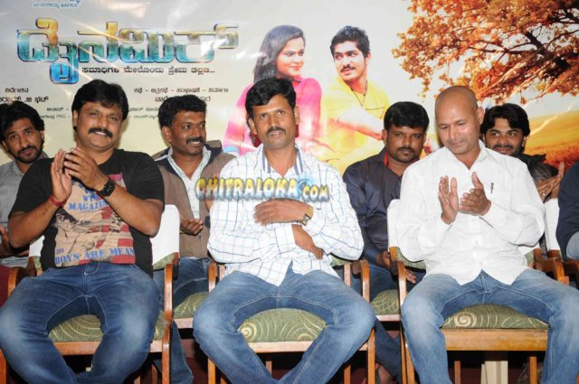 Dynamic Movie Pressmeet Gallery