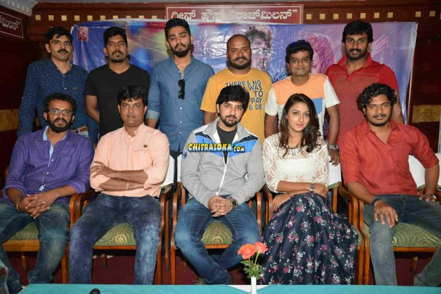 Jwalantham Movie Pressmeet Gallery