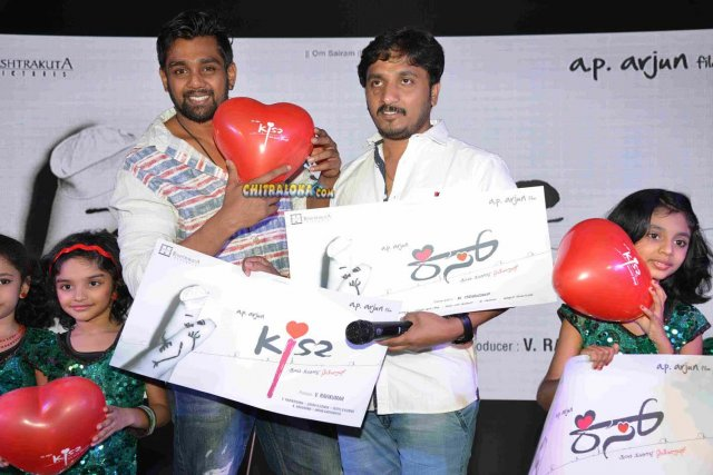 Kiss Movie Pressmeet Gallery
