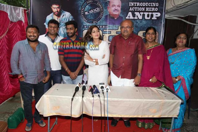 Lakshmana Movie Success Meet Image