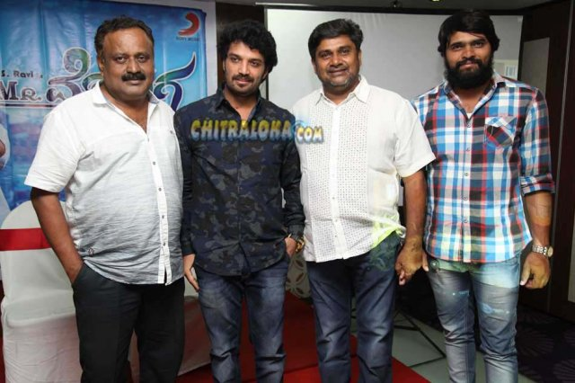 Mr Mommaga Movie Press Meet Gallery