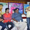 Mr Mommaga Movie Success Meet Image