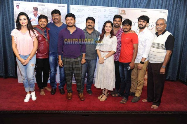 MuguluNage Release Meet Image