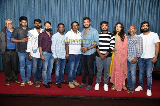 Praramba Teaser Launch Image
