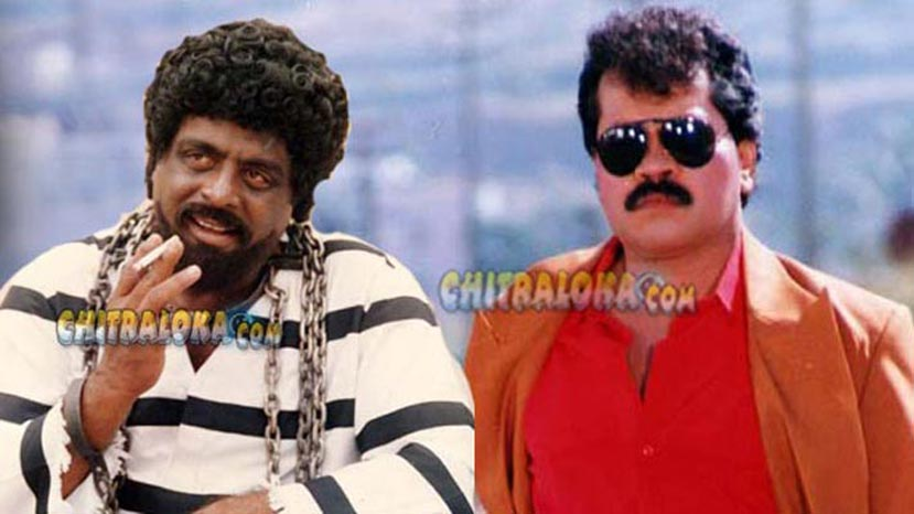 kannada movie villains image