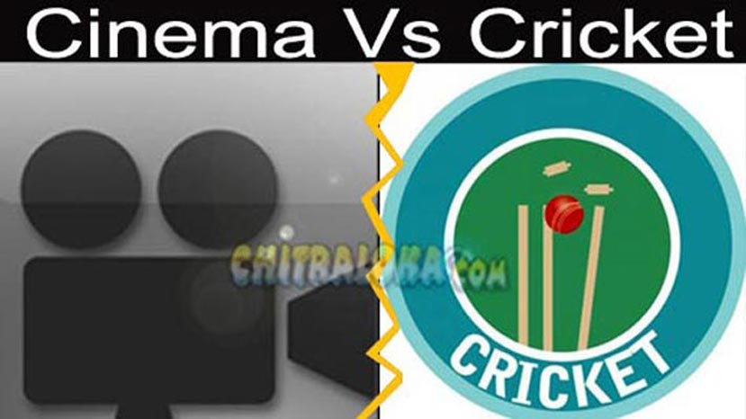 cinema cricket image