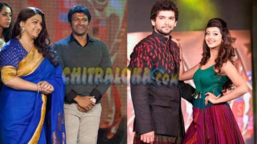 siima awards image