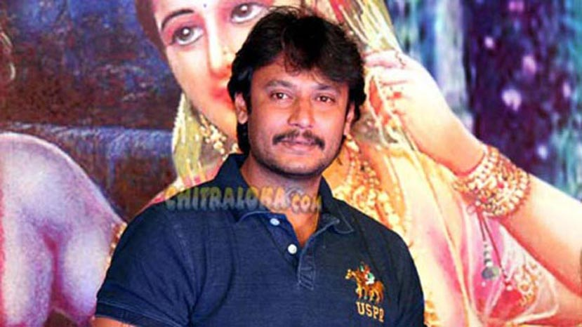 Darshan Excited About Ambareesha
